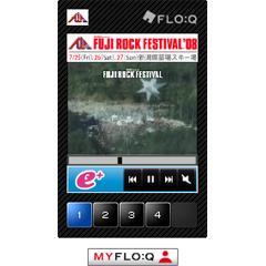 フジロックとイープラスのコラボレーションにより登場!「FRF'08公認ブログ・パーツ」 ブログパーツイメージ