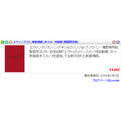 ランキングウィジェット(ヨコ) ブログパーツイメージ