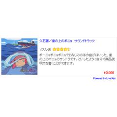 ダイレクトリンク(ヨコ) ブログパーツイメージ