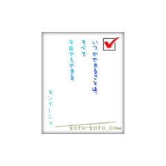 コトコトのヒトコトNo.201b ブログパーツイメージ
