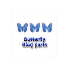 蝶が舞うブログパーツイメージ