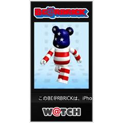 BE@BRICK W@TCH ブログパーツイメージ