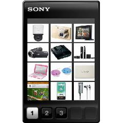 ソニー製品情報公式ブログパーツイメージ