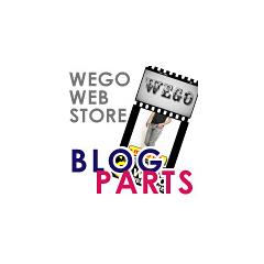 WEGO WEB STOREブログパーツイメージ