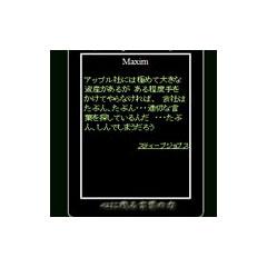 名言ブログパーツ 〜心に残る言葉の力〜イメージ
