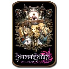 『POISON PINK(ポイズンピンク)』公式ブログパーツイメージ
