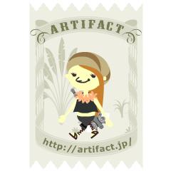 アーティファクトブログパーツイメージ