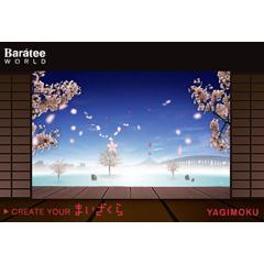 オリジナル桜が咲き乱れ!「まいざくら」ブログパーツイメージ