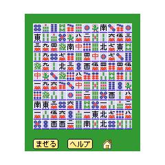 オリジナル背景四川省 ブログパーツイメージ