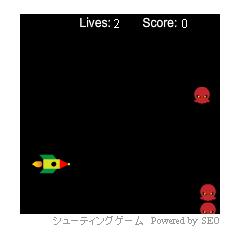 ゲーム ブログパーツイメージ
