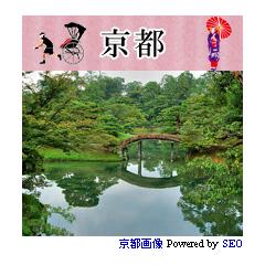 京都画像 ブログパーツイメージ