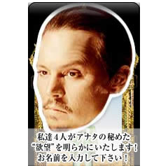 映画『Dr.パルナサスの鏡』 欲望を写す鏡ブログパーツイメージ