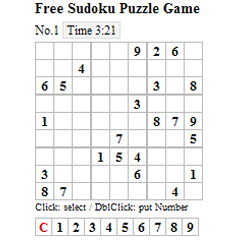 Free Sudoku Puzzle Game ブログパーツイメージ