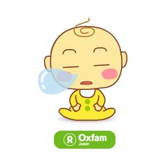 オックスファム 赤ちゃんブログパーツイメージ