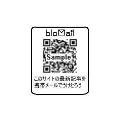bloMail ブログパーツイメージ