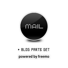 【MailIcon】メール送信ブログパーツ。迷惑メール防止機能付き。イメージ