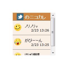 【ニコニコカレンダー on Twitter】jSmileysブログパーツイメージ