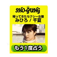 映画「SR サイタマノラッパー」ラッパー占いブログパーツイメージ