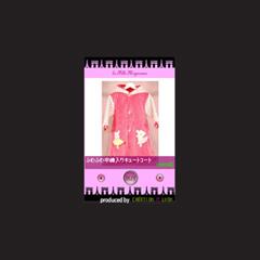 la fille mignonne -ガジェットパーツ-イメージ
