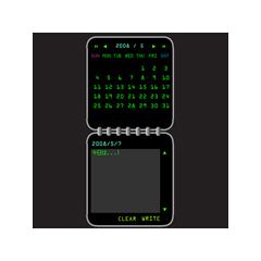 コズミック・カレンダー(デスクトップ版)イメージ