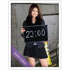 美人時計 (bijin-tokei)イメージ