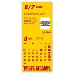 タワーレコードウィジェットイメージ