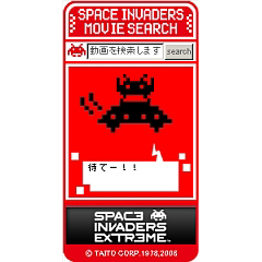 SPACE INVADERS MOVIE SEARCH ブログパーツイメージ