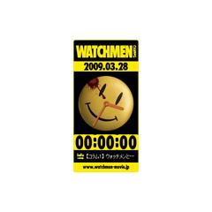 『ウォッチメン』公式ブログパーツイメージ