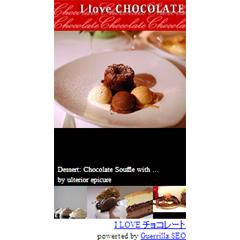 チョコレートスライドショー ブログパーツイメージ