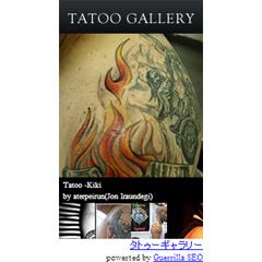 タトゥーギャラリー ブログパーツイメージ