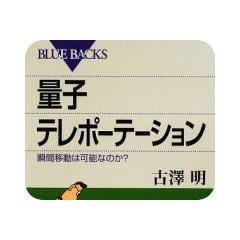 フクガンRSS(β) ブログパーツイメージ