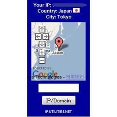 IPアドレス所在地検索 ブログパーツイメージ