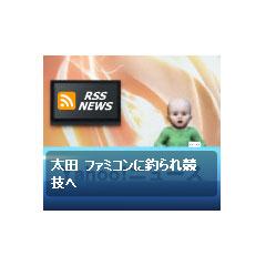 コビトニュース ブログパーツイメージ