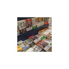 Amazon東京ビジネスランキング  ブログパーツイメージ
