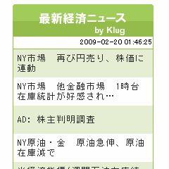 FXブログパーツ - マーケット・経済ニュースイメージ
