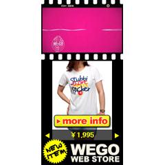WEGO WEB STORE BLOG PARTS ブログパーツイメージ