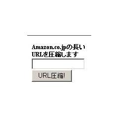 Ama_short(あま・しょーと) ブログパーツイメージ