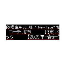 ヤフーの黒い三連星:ジェットストリームランキング ブログパーツイメージ