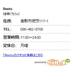 グルメ〜ず☆ブログパーツイメージ