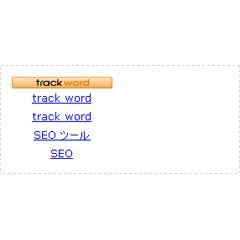 トラックワード ブログパーツイメージ
