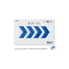 EX-ICブログパーツイメージ