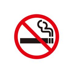 禁煙中宣言ブログパーツイメージ