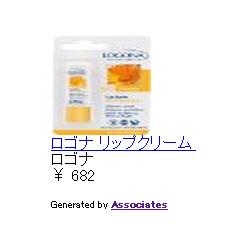 Amazones ブログパーツイメージ