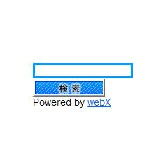 webX-検索- ブログパーツイメージ