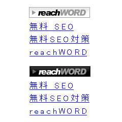 reachWORD ブログパーツイメージ