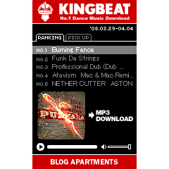 KINGBEAT PLAYER ブログパーツイメージ