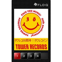 「タワーレコード」ブログパーツイメージ