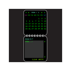 コズミック・カレンダー ブログパーツイメージ