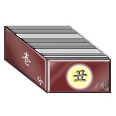 漢数字時計【カステラブラウン】 ブログパーツイメージ