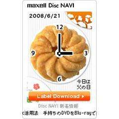 maxell Disc NAVI オリジナルブログパーツイメージ